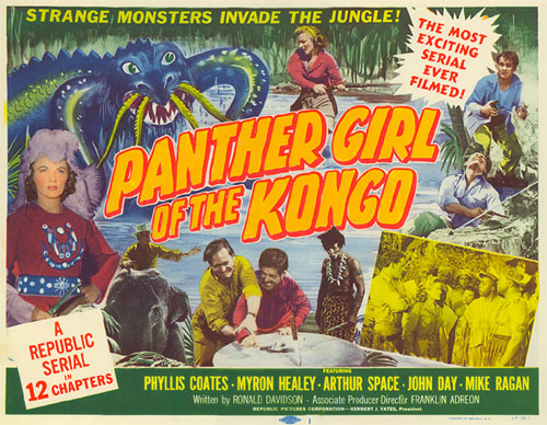 """Panther Girl of the Kongo"" lobby"