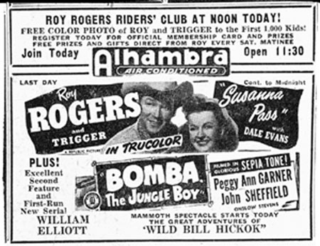 If only we could go to the movies today and see this kind of entertainment! This ad from the good old days of 1949.